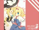 【東方】魔理沙とアリスが好きな人のための作業用BGM