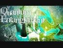 【初音ミク】 Quantum Entanglement 【ミ