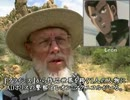 【AD.POLICE OVA版】アリゾナの老人、上級介護を要求する(字...