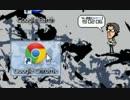 Google Chrome × メタルギア thumbnail
