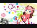 【UTAU-PV】 too Cute! 【星音ステラ SWEE