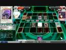 遊戯王オンライン 1キル系