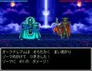 【VIPRPG】 闇ゾーマ VS ダークドレアム シミュレータ