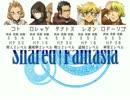 Shared†Fantasia テストプレイ 第三回 「対決!黒鮫団!!」 その1 【TRPG】