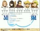 Shared†Fantasia テストプレイ 第三回 「対決!黒鮫団!!」 その3 【TRPG】