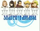 Shared†Fantasia テストプレイ 第三回 「対決!黒鮫団!!」 その5 【TRPG】