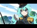 戦国コレクション COLLECTION 25「Marshal Princess」