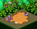 【スーパーマリオRPG】 BGM 17 『対 ちょっぴり強いモンスター戦』