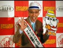 2007年09月13日スッキリ自民安倍総理辞任報道(テリー伊藤)【音声のみ】