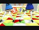 【アイドルマスター】生っすか!?サンデー出張版でTell Your World+α【MMD】
