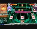 遊戯王オンライン ユーザーイベント