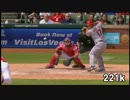 【MLB】ダルビッシュ有 2012年奪三振集 9月編 全39k