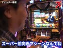 ライターX パック- アビック一番館-しんのすけ 編 第2話~第4話