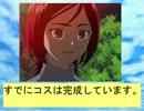フィーリア王女とふたりはプリキュアSplash☆Star~115
