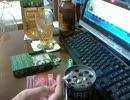 バット好きな俺の喫煙動画 part76 ポールモール