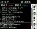 アイマス楽曲音域調査 番外編 ~デレマス編~