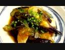 【魚料理祭】さばと茄子のおろし揚げびたし♪