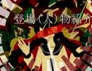 文学少女インセイン !!