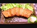 【魚料理祭】赤天♪~ピリ辛のかまぼこフライ~