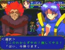 PC-FX版 ブルーブレイカー~剣より微笑み