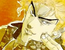 【ジョジョ第3部】うろ覚えで振り返る 承太郎の奇妙な冒険 PART39