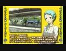 【舞台探訪】ペルソナ4の旅 ザ・ゴール