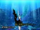 【覚えて歌お!】カラオケで歌えるボーカロイド曲集12/10月号D