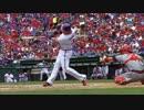 【MLB】ジョシュ・ハミルトン2012年ホームラン集【全43本】