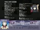 【まどか】Magia&Witch第10話(オマケ)【遊戯王】