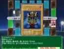 【ユギマス】IDOL DUEL ZEX@L 7話