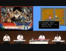 【NES BAND】 ドラクエ3合奏とFC版映像を合わせてみた 【DQⅢ】