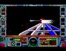 テグザー2 ファイアーホーク (THEXDER2) 88版 9面~END