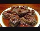 【魚料理祭】さんまの山椒煮
