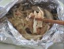 【魚料理祭】鮭ホイル焼き【うp主2周年】