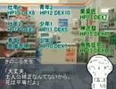 【ゆっくりTRPG】二次元の門 Part8