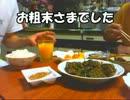 【レバニラ炒め編】 一人暮らしの男の料理