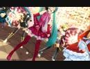 【らぶ式モデル誕生祭2012】Stocking Fill