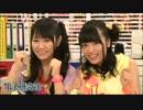 電波研究社(2012.10.11) 後半ゲスト:ゆ
