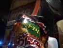 永井先生、大晦日に開封配信 (2007.12.31)