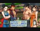【プレイ動画】PROJECT X ZONE (2/4)
