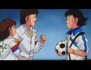 キャプテン翼J 第22話「翼VSガラスの貴公子」