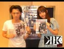 K of Radio【KR】 第1回(2012.10.12) thumbnail