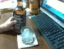 酒好きな俺の飲酒動画 part285 エヴァンウィリアムズ