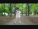 【きょお☆】未来時計AM4:30 踊ってみた【ポッケなかった】