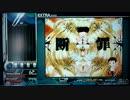 【beatmania IIDX】 ΕΛΠΙΣ (SPA) 【tricoro】