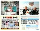 【新唐人】中共の制限厳しく 臓器狩り調査難航