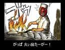 空耳レストラン―Aria―【修正版】