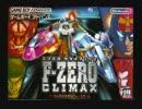 F-Zero Climax - Mute City (Arranged - MIDI)