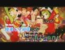 【ニコカラ】 いーあるふぁんくらぶ-Acoustic Guitar- 【off Vocal】