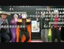 【コメ付き】風来のシレン24時間生放送 いい大人達の部 再録 part1